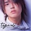 Tegoshi