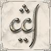 valiha: my initials
