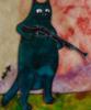 кот-стрелец