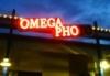 Omega Pho