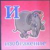 oliphant