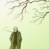 mushishi: otherworldly