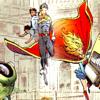 Heroic, Powerboy/Supergirl: Heroic