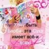 chistulka_angel userpic