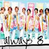 always 8