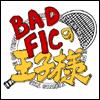 Bad Fic no Oujisama