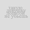 stepka_banzai userpic