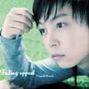 magda: TsuyoD green