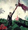 Влюбленные. Прогулка. М. Шагал.