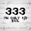Половина зла