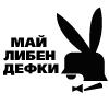 diktattoora userpic