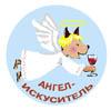 ангел-искуситель, Аморалкин