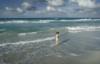 Море и Я
