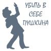 serezha_la