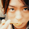 eating something; sho