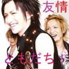 Tora's smile