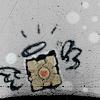 Portal - Companion Cube