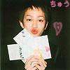 Cel_chan: Yoko chuu