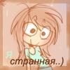 terina_vamp userpic