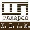 galereja_hlam