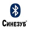 snezhniy_shmel userpic