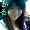 ochazuki_karu userpic
