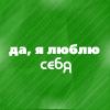 i_am_maffka userpic