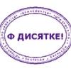 kiev_98fm