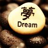 """Laura, aka """"Ro Arwen"""": Dream Stone"""