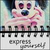 экспресс