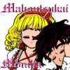 mahoutsukaimoni userpic
