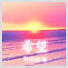 wolfraven80: ft- Hope