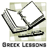 greek_lessons