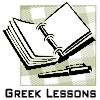 greek_lessons