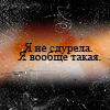 dans_le_calme userpic