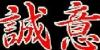 sei_i userpic
