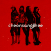 csjh » passion red