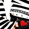 chernuha