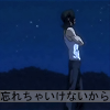 Allelujah - Starry Night (text)