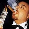 сигаро