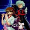 Vampire Princess Myo