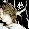 Sarah: Taguchi - Yume