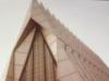 AFA Chapel