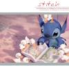 Disney // Stitch Ohana