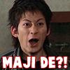 nana_komatsu7: Bussan