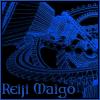 Shana: Reiji Maigo / Blue