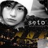samui_seto userpic