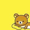 Chillaxin bear