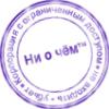 niochem