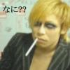 black_arakiel: kyo_nani